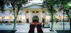 Park Hyatt Hotel - Frontage