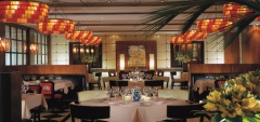 The Four Seasons - Restaurant
